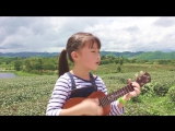 Lava - Song from Disney Pixar cover by Gail Sophicha 9 years old. 2015.