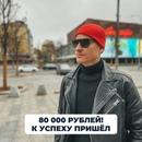 Алексей Толкачев фотография #7
