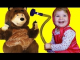 ✿ Маша и Медведь Пылесос Новые Серии Маша и Медведь от Диана Шоу Masha and the Bear Compilation