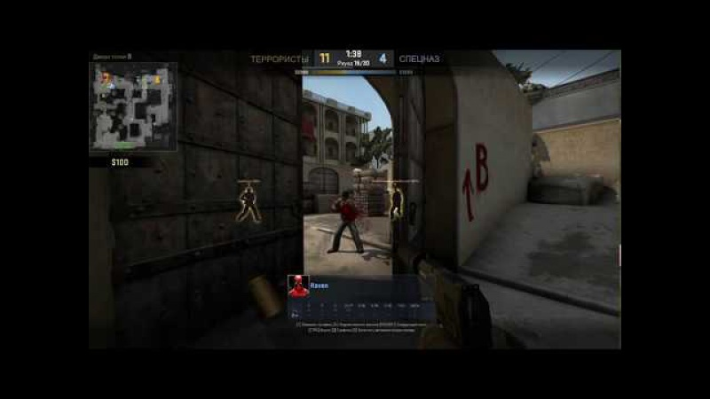 Убил всех в одном раунде №1 Counter-Strike GO Ace