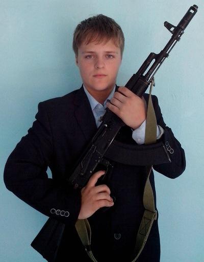 Иван Логинов, 16 июня 1999, Хабаровск, id195092083