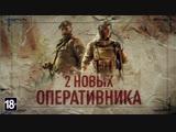 Rainbow Six Осада - Operation Wind Bastion