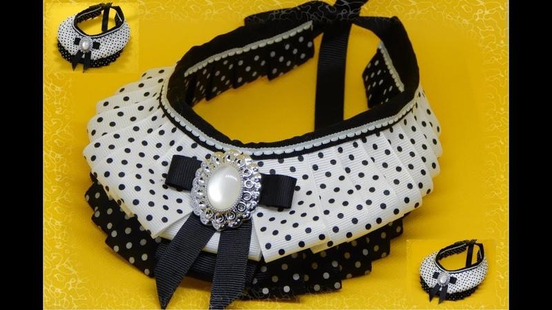 Воротник для девочек Канзаши Collar for girls