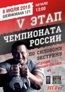 Михаил Кокляев фото #30