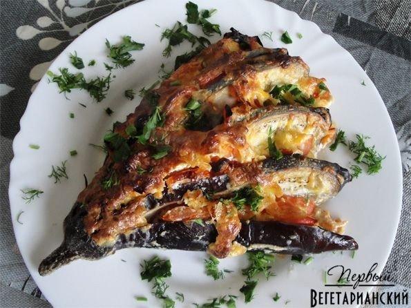 баклажаны с сыром и чесноком баклажанный веер. вам потребуется:два баклажанаодин болгарский перецдва помидорапол головки чеснока100 грамм сыра200 грамм сметаныпучок зеленикак готовить:1.