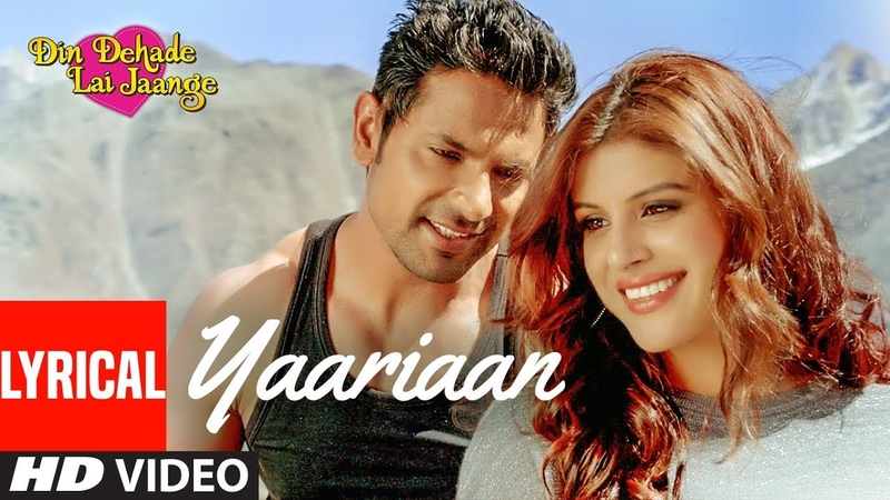 Yaariaan (Full Lyrical Song) Kamal Khan, Rini Chandra | Din Dahade Lai Jaange | Latest Punjabi Songs