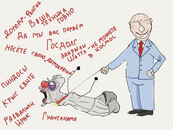 Шокин уволил из ГПУ лиц, снявших Клюева с розыска - Цензор.НЕТ 1330