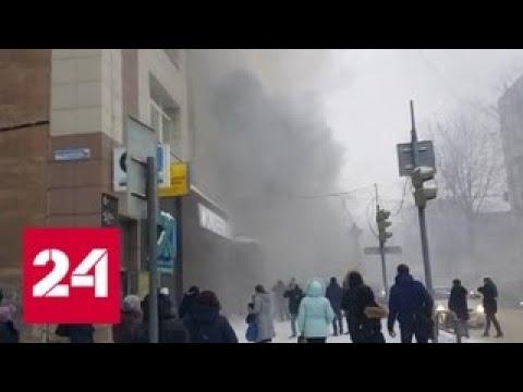 В Перми горит офисный центр - Россия 24