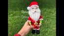 Que material necesito para tejer a Santa Claus amigurumis by Petus