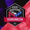 CCC Qualification Voronezh 2019