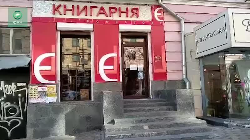 «Герои люфтваффе» и «Правда о Бандере»: полки книжных магазинов Киева заполнил нацистский трэш