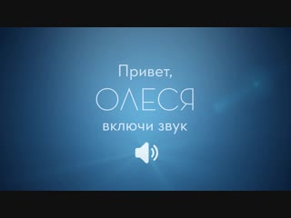 Oral-B_Genius_Олеся