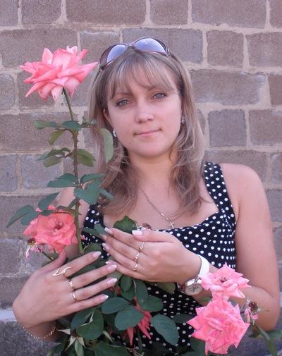 Валерия Журкина, 13 июня 1991, Донецк, id21178291