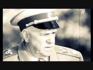 Воспоминания Жукова Г.К. о Сталине и ВОВ 1941 год