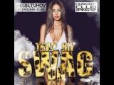 DJ Altuhov - Trap My SWAG On