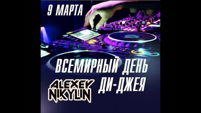 Alexey Nikulin