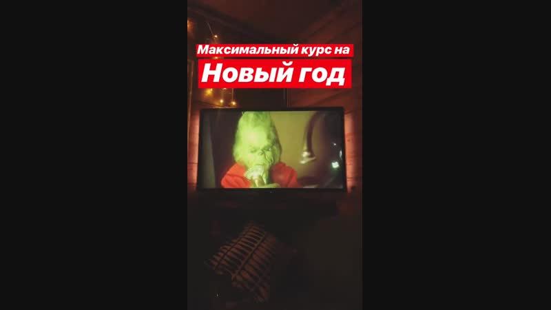 M_slobodyanskaya~1544975246~1935715140873185100_572884620.mp4