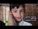 Жизнь вопреки «белой смерти»: история девочки, рождённой в Ираке после американских фосфорных атак