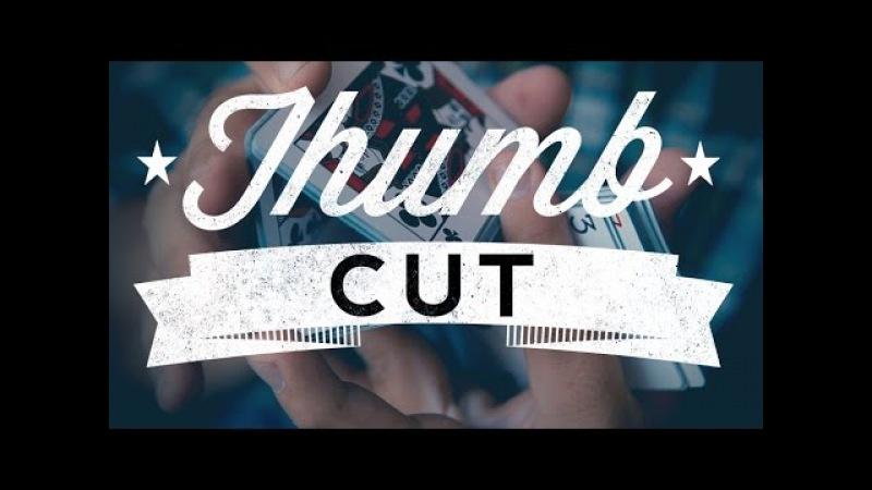 Карточный флориш Thumb cut Обучение