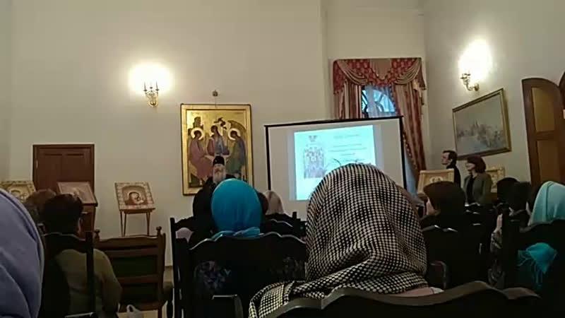 Съезд Союза православных женщин выступление Владыки Тихона