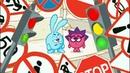 Азбука безопасности - Сборник все серии Смешарики 2D. Обучающие мультфильмы