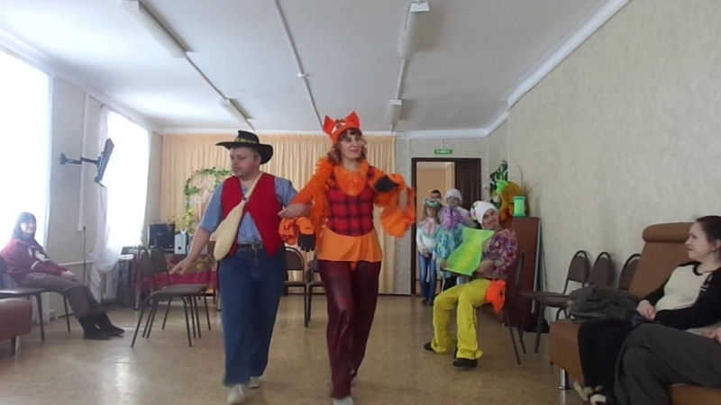 танце буратино соц защита 02.04.2018 год.