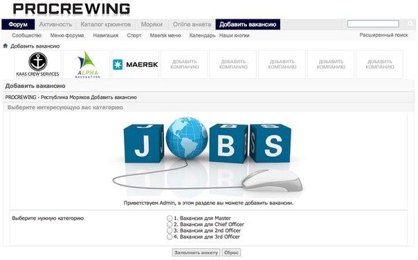procrewing.com LvwVLGWs6Q0