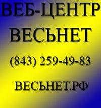 Αртем Κузьмин, 29 августа 1993, Казань, id189911042