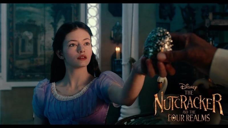 Disneys The Nutcracker and the Four Realms - Pedigree Event