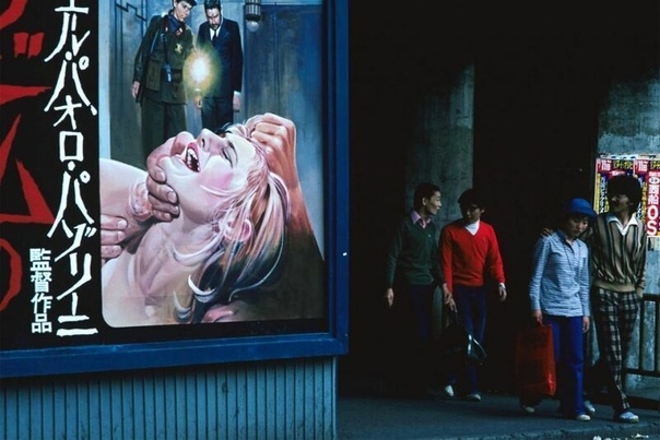 Улицы Токио, 1970-е годы. Подборка работ фотографа Greg Girard.