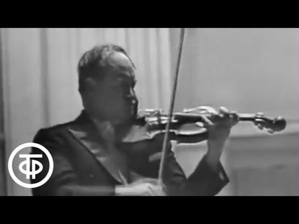 Брамс, Сибелиус, Бетховен. Концерт Д.Ойстраха. Дирижер - Г. Рождественский (1966)