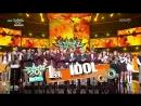 180914.KBS2.Music.Bank.BTS.Cut.IPTV.1080i.H264.AC3.Zard RATMYS