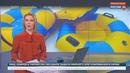 Новости на Россия 24 Любитель тюбинга размазал девушку по машине