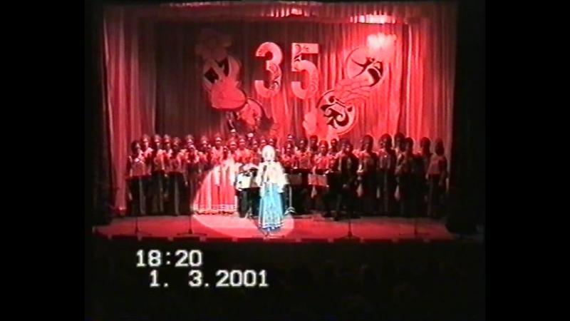 1997 Тяжин ДК Юбилей 35 лет 02 Заклинание Земли русской