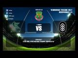 Krasny Yar vs Kuban   Russian Rugby Championship 2017 Semi-final