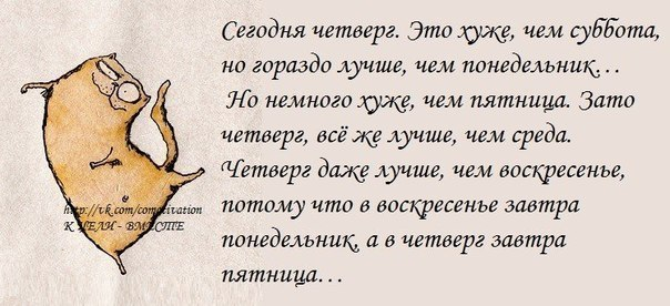 http://cs403516.vk.me/v403516361/8a20/w4WLyg4BY_E.jpg