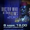 Doctor Who at Proms 6 мая в Синеме