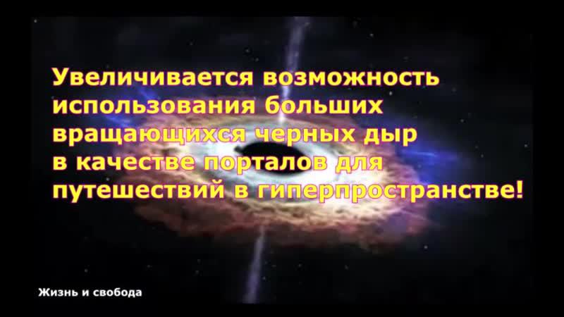 Путешествия во времени и пространстве реальны gentitcndbz dj dhtvtyb b ghjcnhfycndt htfkmys