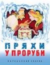 www.labirint.ru/books/439079/?p=7207