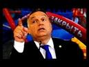 Будапешт красиво отстраняет Киев от поставок российского газа