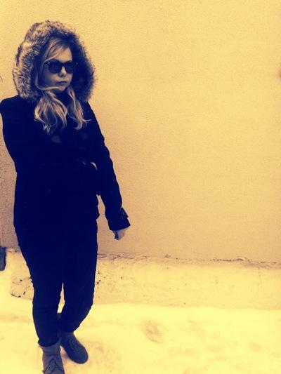 Элина Иксанова, 18 ноября 1989, Екатеринбург, id5680748