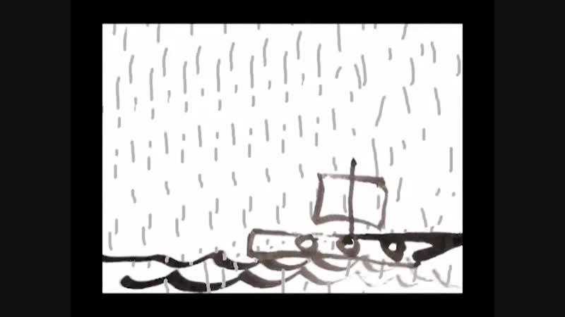"""Фёдоров, Леонид (АукцЫон) Волков, Владимир (Крузенштерн) – """"ВЕРЬТЕ..."""" (стихи А. Введенский, граф. А.Молев, музыка В.Мартынов)"""