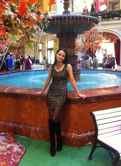 Ирина Усова, 10 ноября , Стерлитамак, id136194151