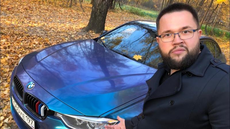 BMW 328i F30. Что сломалось за 3 года эксплуатации? [ найдем-авто.рф ]