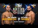 UFC FN 133 Junior Dos Santos VS Blagoy Ivanov