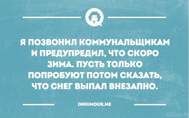https://pp.vk.me/c543100/v543100426/11a74/PVg9aU5E-_o.jpg