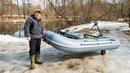Лодка РАКЕТА - новая лодка Истребителя Ежиков Рыбалка Открытие лодочного сезона Домашняя колбаса