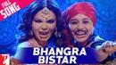 Bhangra Bistar - Full Song Dil Bole Hadippa Rani Mukerji Rakhi Sawant Alisha Sunidhi