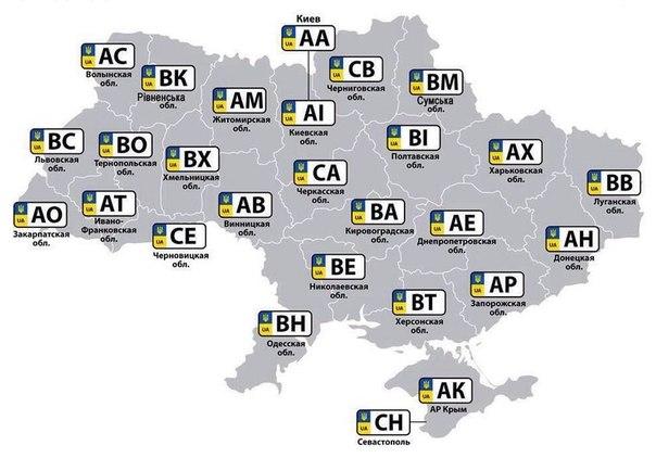 интерактивная карта передвижения самолетов частные рейсы