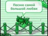 шарарам клип Валерия - Таю